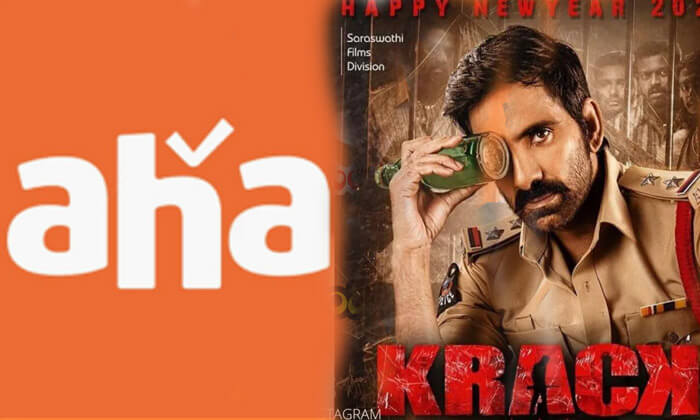 Krack Aha Video Digital Deal Details