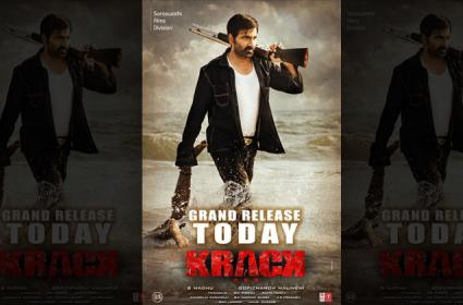 Krack- Ravi Teja is back with a bang
