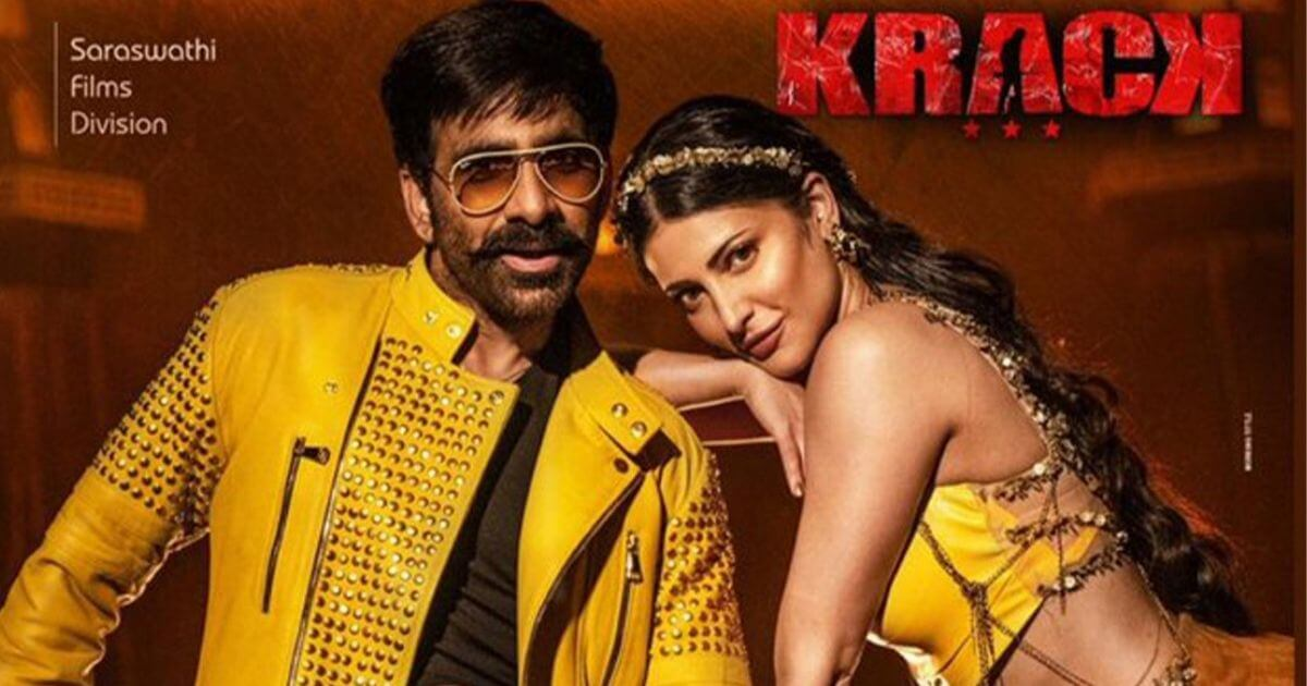 Krack will bring back golden days to theatres - Ravi Teja