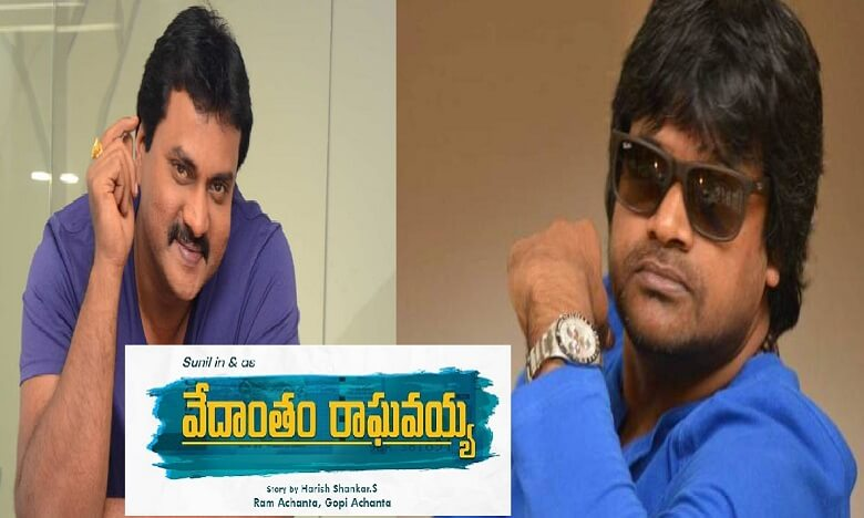 Sunil Teams Up With Harish Shankar