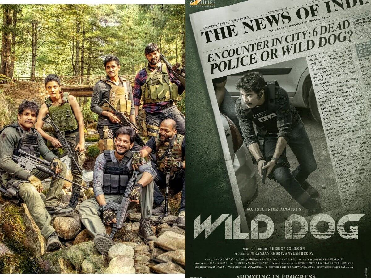 Wild Dog First OTT Release After Theaters Re-Opening