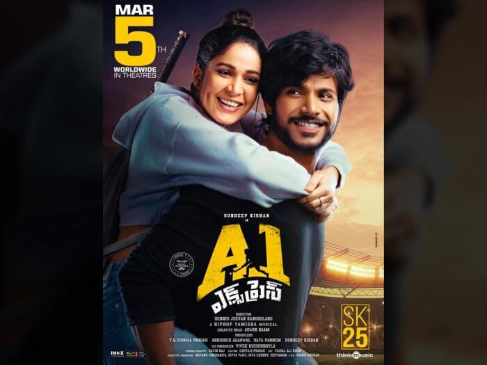 Good reports for A1 Express- Release date out