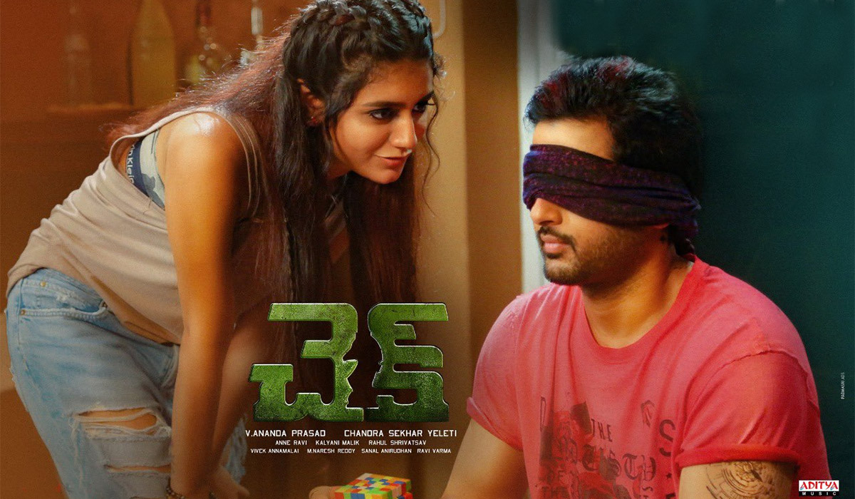Nithin's Check underperforms at the box office