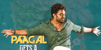 Paagal Gets A Release Date