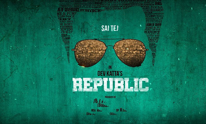 Sai Dharam Tej's Republic Shooting Completed