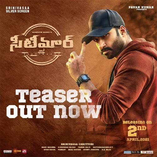 Seetimaar's teaser is filled with a mass action