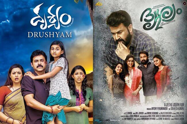 Some Changes on Cards for Drishyam 2 Telugu Remake