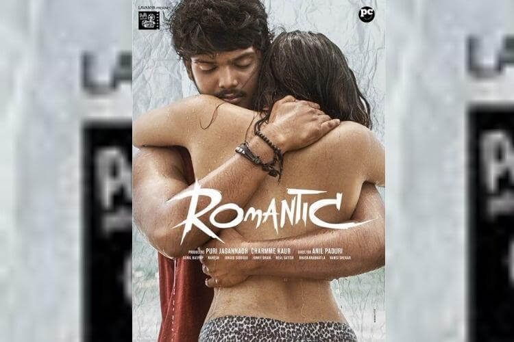 Akash Puri's Romantic release date fixed
