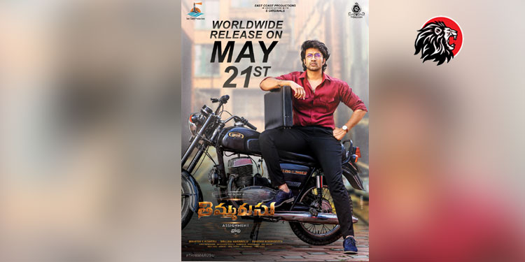 Satyadev's Timmarusu to release on May 21st