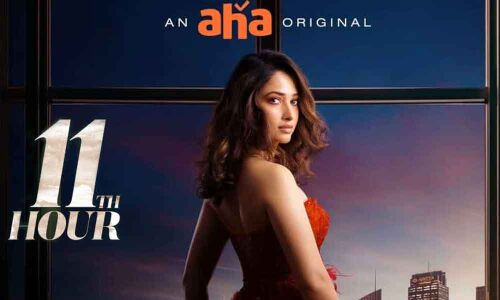 Dull Response to Tamannah's 11th Hour