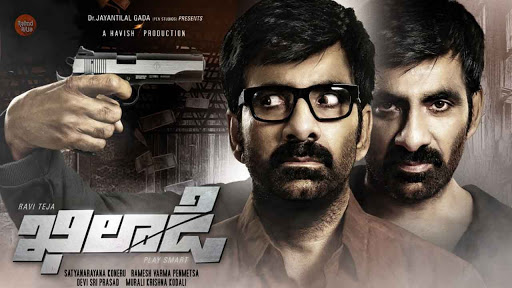 Ravi Teja Makes the First Move in Battle with Balayya