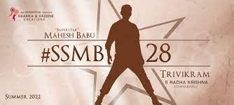 Young Heroine Confirms #SSMB28?