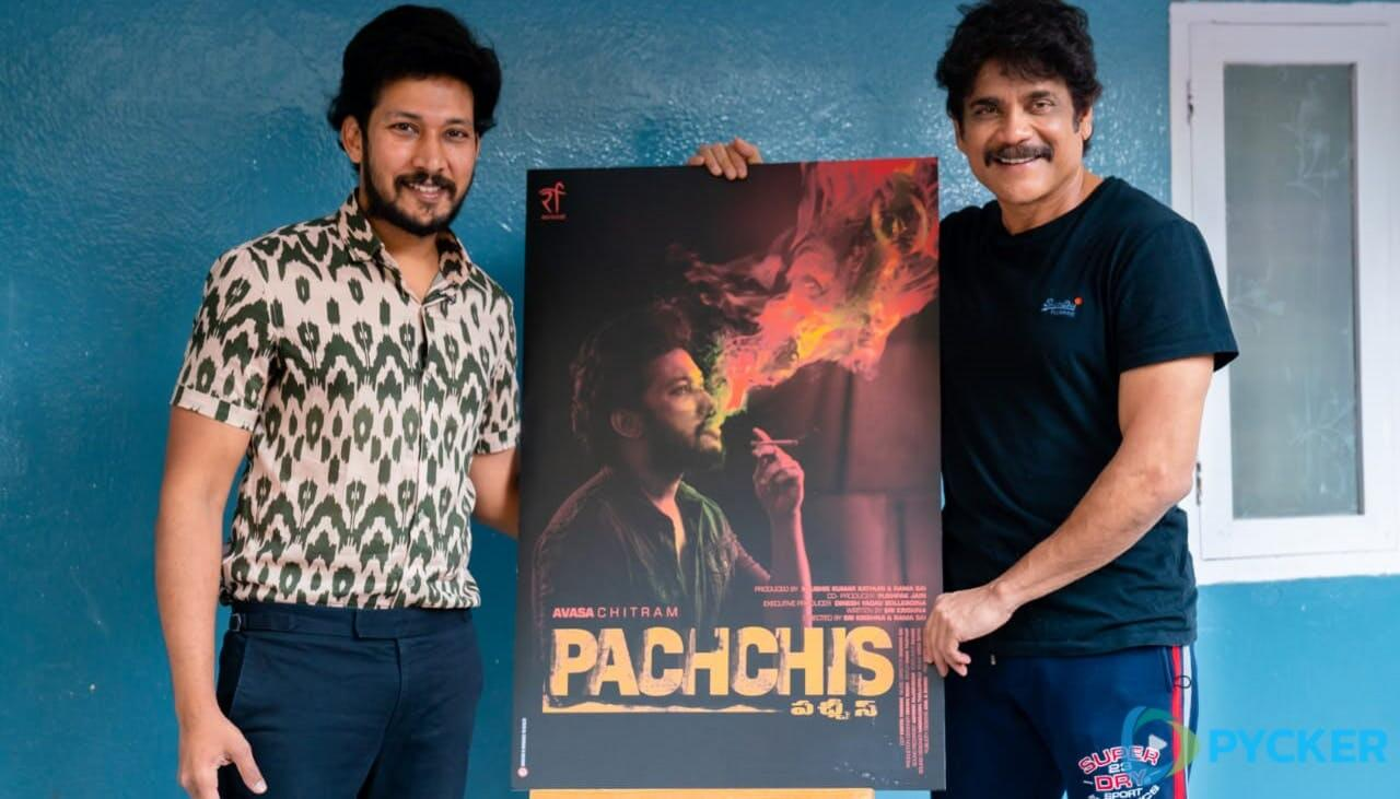 Another Small Film Opts For Direct OTT Release