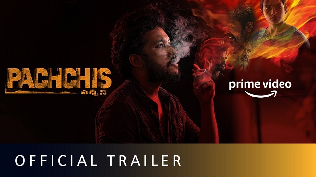 Trailer of Pachchis looks interesting
