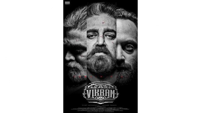 South India's Most Hyped Film Goes On Floors