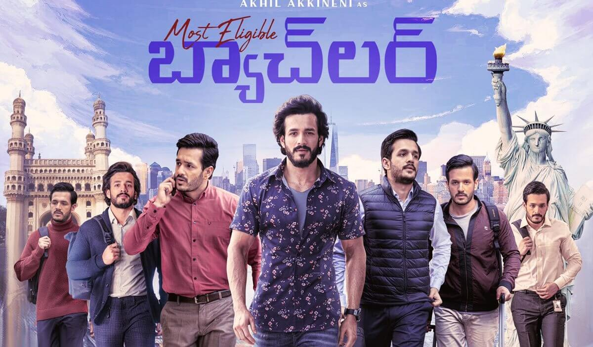 Akhil's MEB gets a new release date again