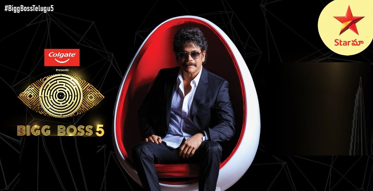 Impressive TRP Ratings For Bigg Boss 5 Launch Day
