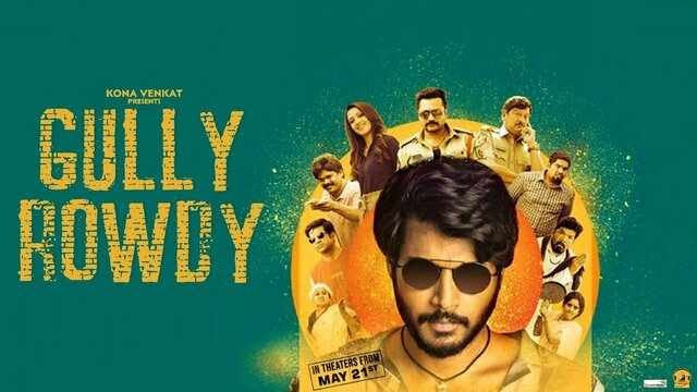 Gully Rowdy Makers Taking A Big Risk!