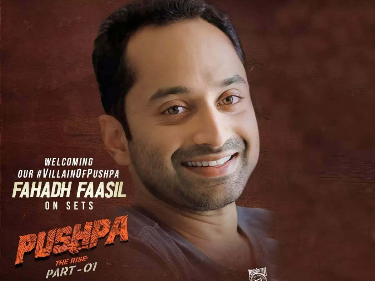 Fahadh Faasil's Pushpa promo in the making